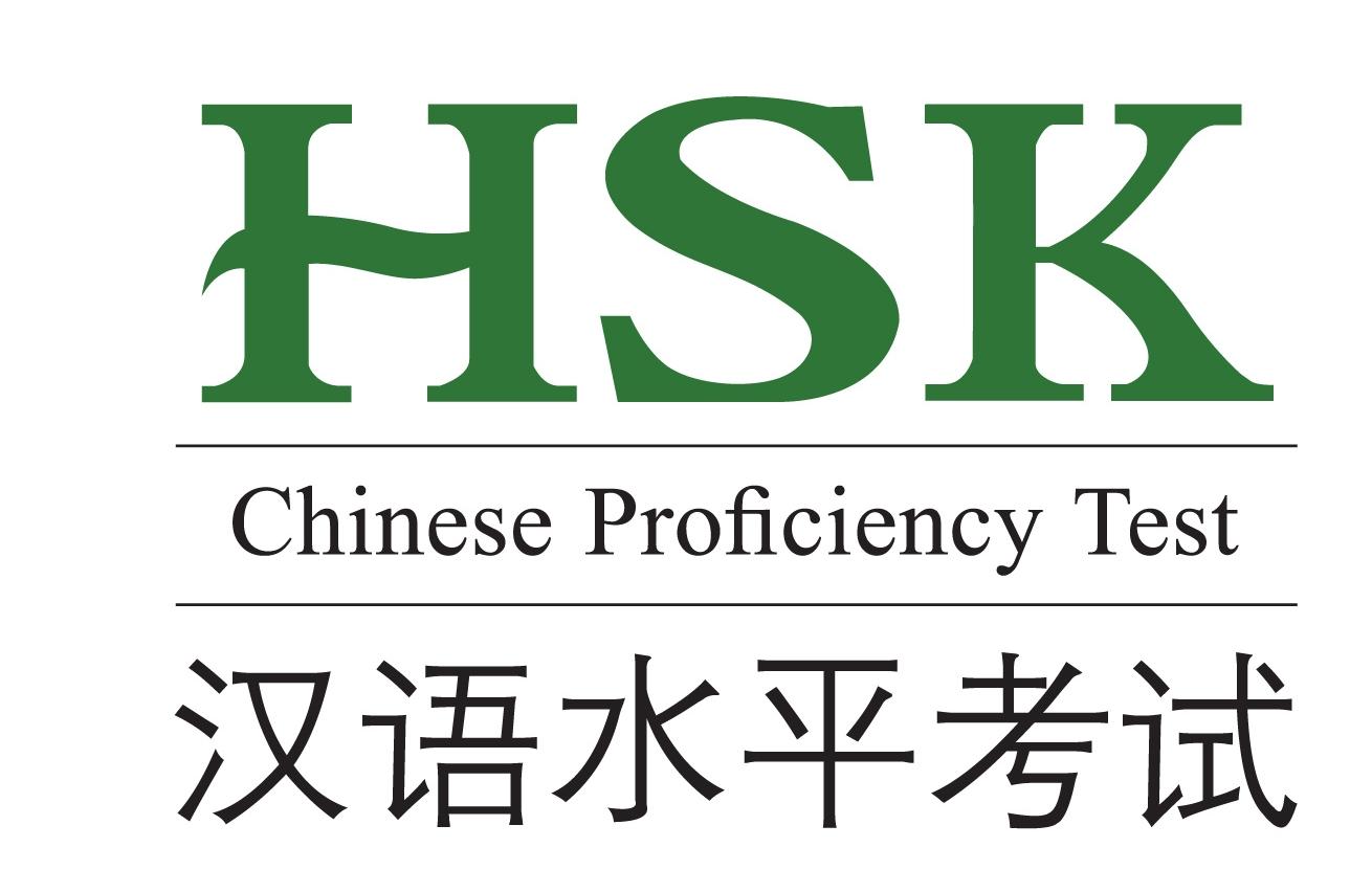 HSK пробные тесты уровня 1-6