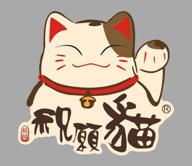 汉语口语-祝愿-Пожелания