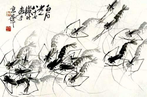 пратический курс китайского Языка том 3  урок 1-15